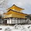 2016年京都2月の行事イベント
