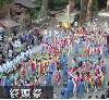 鹿島神宮祭頭祭2016年開催