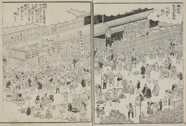 豊島屋の図