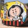小松市のお旅まつり見ものは子供歌舞伎と曳山の勢揃い