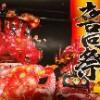 福野夜高祭りの日程とメインの引き合い