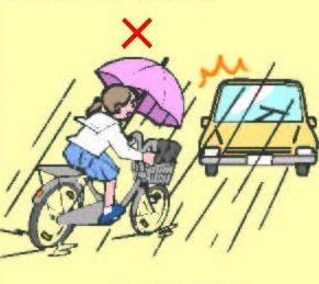傘さし自転車-2