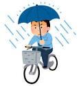 自転車に乗って傘をさすことは違反で罰金も