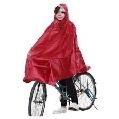 自転車用レインコートを安全に