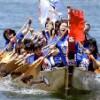 相生ペーロン祭の開催日と交通アクセス