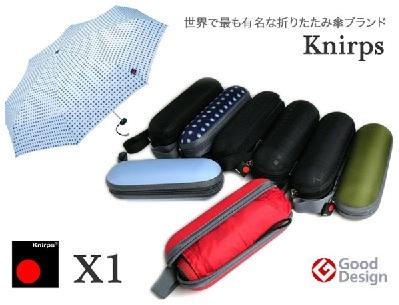 折りたたみ傘-2