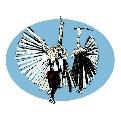 津和野の鷺舞は弥栄神社に伝わる古典芸能神事