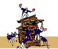 岸和田だんじり祭りの日程と見どころ