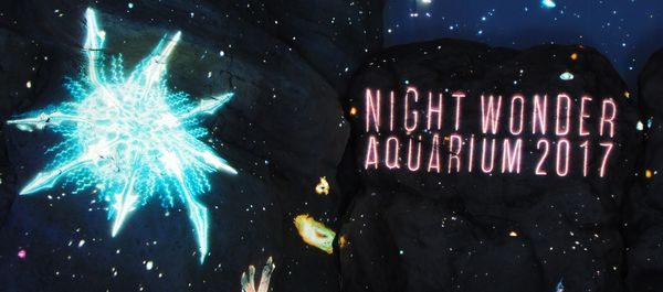 えのすい ナイトアクアリウム 2017 満天の星降る水族館