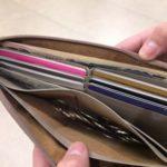 春財布 2018年に買うのはいつまで?使い始める吉日もある
