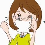 花粉症は治るのか?花粉症と花粉の飛散時期