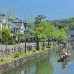 倉敷美観地区散策のおすすめ 岡山の観光地はほとんど健在